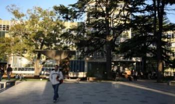 Universidade Nacional de Mar Del Plata, na Argentina, é uma das opções de destino do Prome - Foto: Divulg.