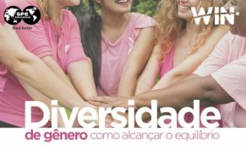 Iniciativa promoverá ações como cursos e palestras na área para público feminino.