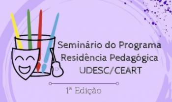 Imagem: Divulgação.